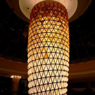 The Nanyuan Hotel Ningbo lighting